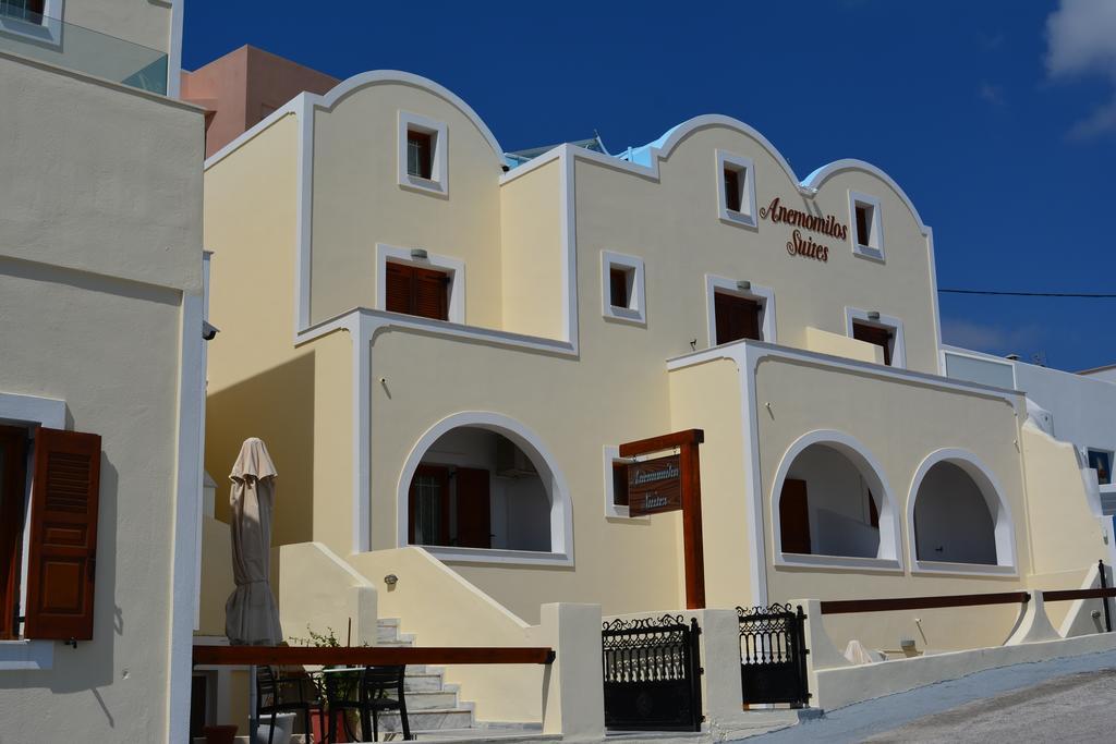 Hotéis em Fira